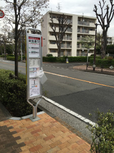 Keio_bus 4